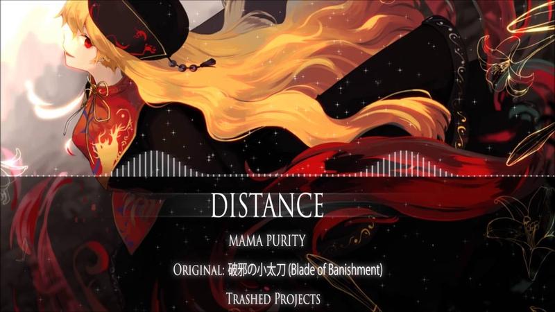 【東方Project / Extra】MAMA PURITY - Distance
