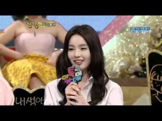 강심장 남규리 섹시댄스 Nam Gyu Ri
