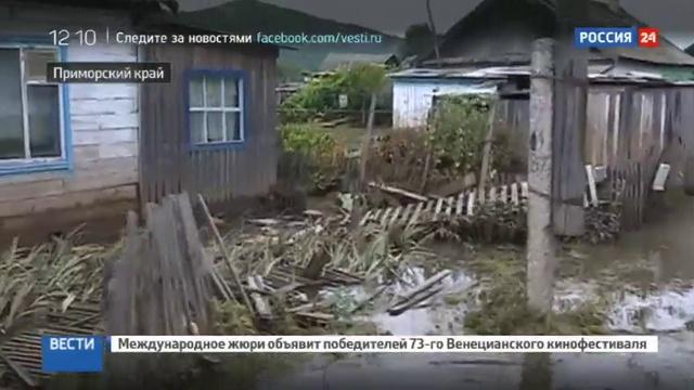 Новости на Россия 24 • В Приморье для доставки пенсий строят насыпи и объезды