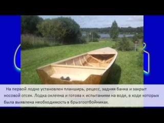 Как сделать моторную лодку из фанеры
