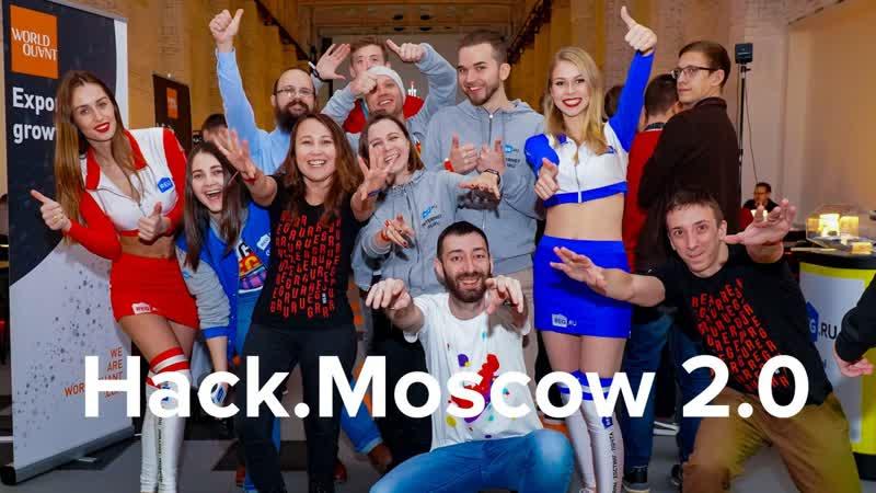 REG.RU на Hack.Moscow 2.0