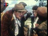 Ни пуха, ни пера    (комедия  1973 год)