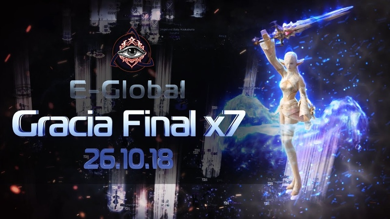 E-Global Averia Gracia Final x7 - The One and Only (26.10.18)