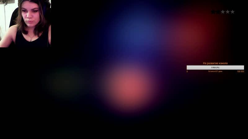 Зинаида Клитная - live via Restream.io