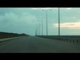 ЕДЕМ ПО ГОТОВОМУ АВТО ПОДХОДУ до крымского моста! Авто подходы Керчь март 2018 Н