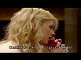 Израильский сериал - Дани Голливуд s02 e80 с субтитрами на русском языке