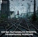 Сергій Мамчук фото #47