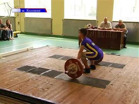 Коломия приймала чемпіонат Івано-Франківщини з важкої атлетики