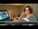 Психолог Татьяна Никольская