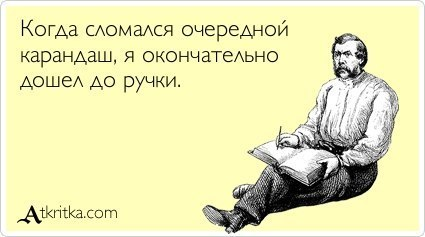 http://cs317718.userapi.com/v317718952/1788/uZN2OmHpl7M.jpg