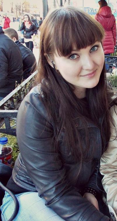 Екатерина Филина, 23 мая , Тула, id76354104