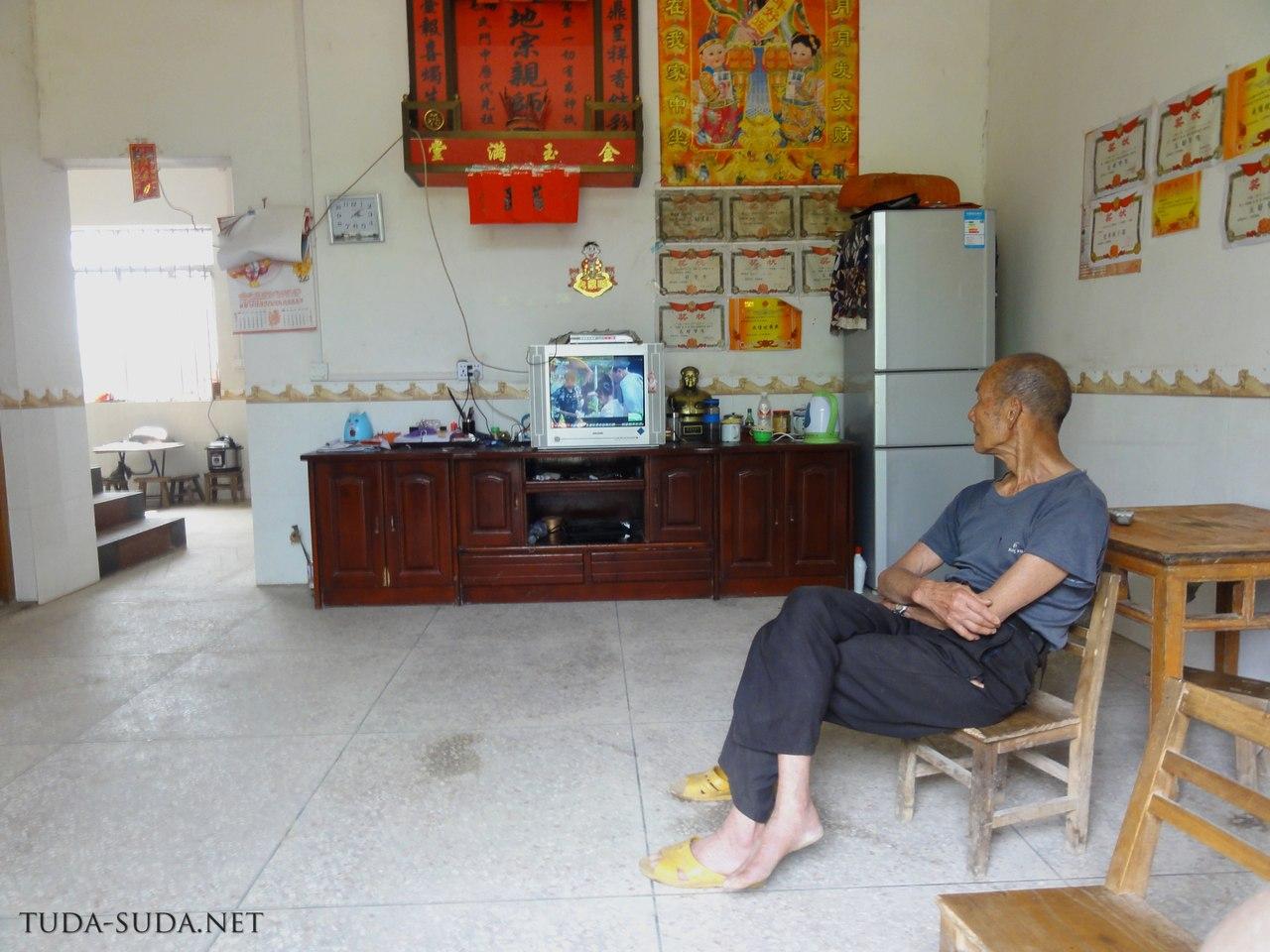 Старик, Китай
