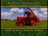 Рекламный блок (БТ, 20.05.2006) Кофе Matador, Ким Шин, Сквирел, Тотолот, Palette, Persil, ...
