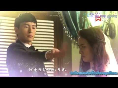 [MV] Jiro Wang - Zui wen rou de li liang [Sub Thai] Ost. Singles Villa