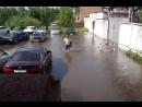 Потоп на Короленко