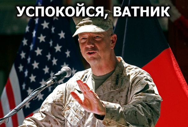 Дальнейшее бездействие Обамы приведет лишь к расширению конфликта на востоке Украины, - сенатор Портман - Цензор.НЕТ 1440