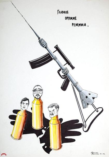 """Д. Агаев. """"Главное оружие режима"""", ноябрь 1996 года."""