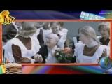 ВИА Самоцветы - Школьный вальс