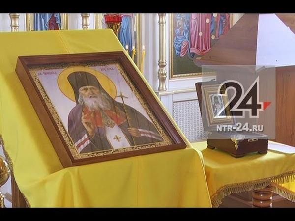 В Нижнекамск прибыли мощи покровителя студентов