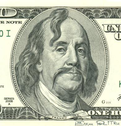 Нацбанк готов сегодня продать на аукционе 50 миллионов долларов - Цензор.НЕТ 6484