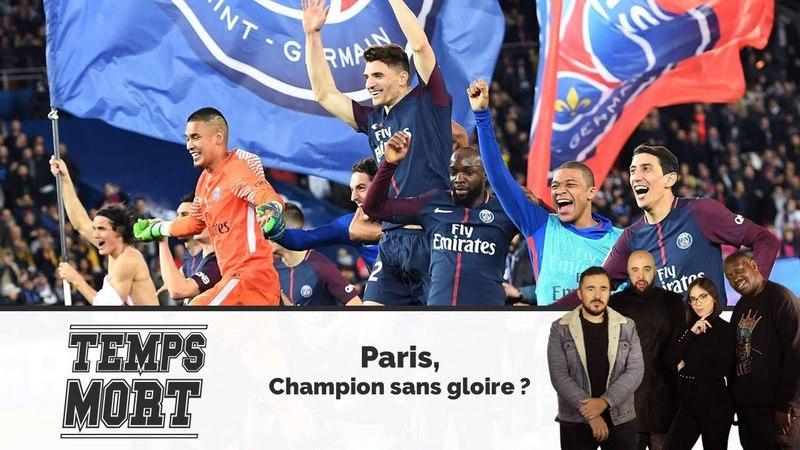 PSG, champion sans gloire ? - TempsMort présentée par Agathe Auproux 17/04/18 {OKLM TV}