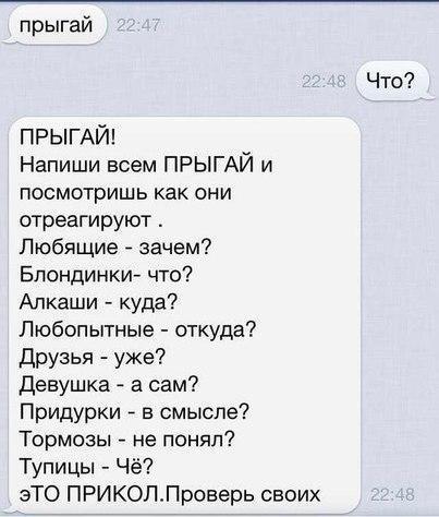 Фото №456267651 со страницы Михаила Лунёва