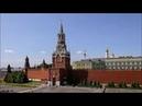 Это наша Россия