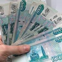 Деньги в долг челябинск под проценты по кредит для бизнеса украина приватбанк