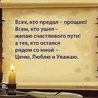 Карина Махметова, 19 мая 1995, Улан-Удэ, id204446460