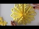 Видео урок 006 Объемная снежинка из бумаги