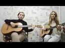 Sunny cover от Софии 🤗😍 Преподаватель Алёна Руш 🎸