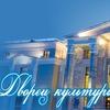 Дворец культуры имени А.Г. Солдатова