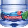 Вода Русскосельская