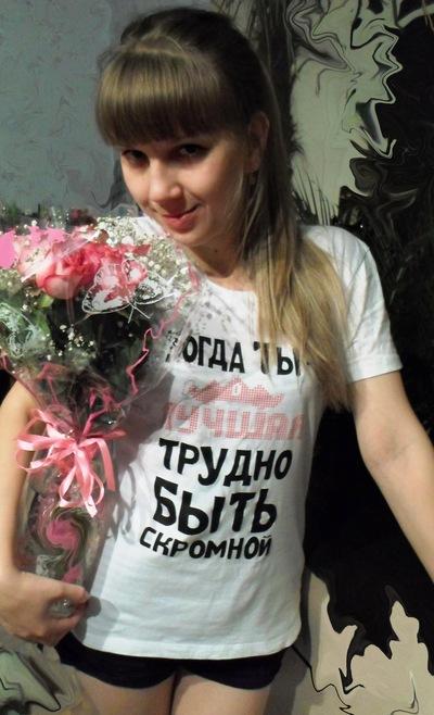 Оленька Арысланова, 12 апреля , Кемерово, id25647614