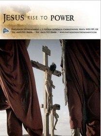 Иисус. Восхождение к власти / Jesus. Rise to Power (2012)