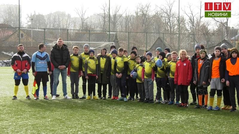В Ірпені пройшов відкритий турнір з регбі