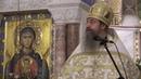 Тот кто уступает тот приобретает Слово архимандрита Мелхиседека Артюхина