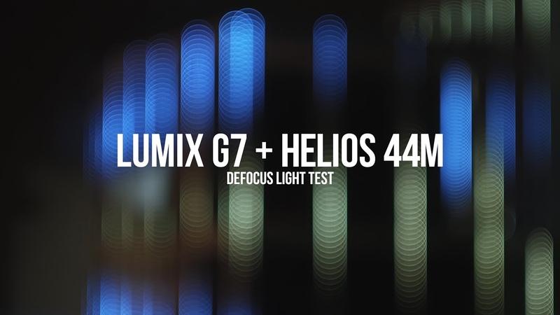 Defocus light test | Lumix G7 Helios 44M