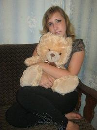 Надежда Кокшарова, 12 ноября 1994, Шадринск, id196880560