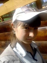 Элина Сагитова, 14 мая , Янаул, id182643070