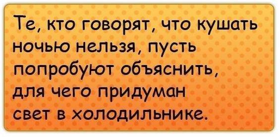 https://cs7058.vk.me/c7001/v7001424/143e6/bN9Wv-nMVJ0.jpg