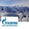 Горно-туристический центр «Газпром»