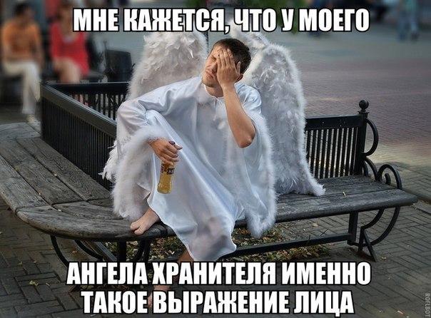 Фото №456253645 со страницы Тани Кидалашевой
