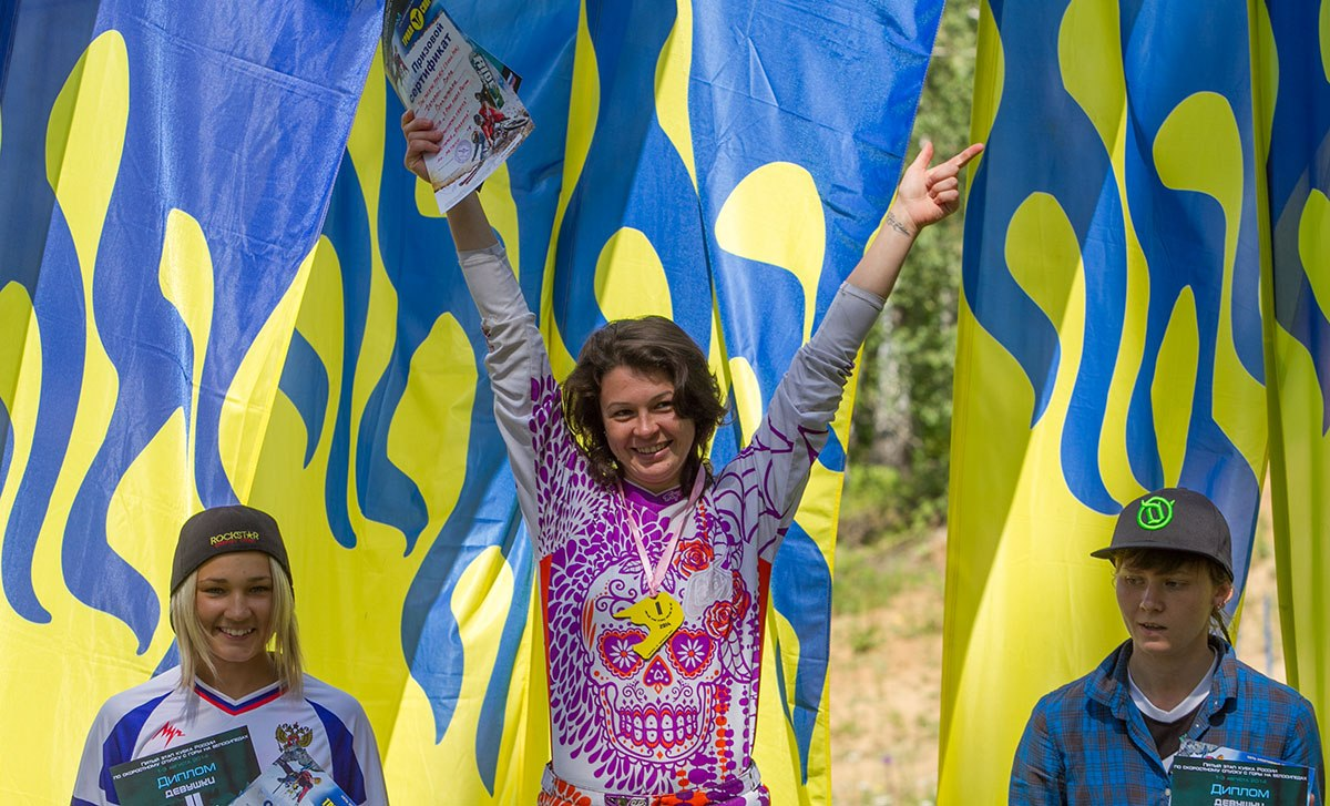DISCO: Байкал! Часть первая - Ангарск.