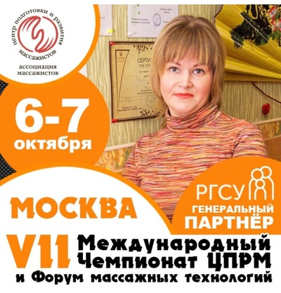 Анюта Ярмухаметова