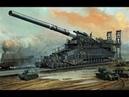 Приемы артиллерии Великой Отечественной АРТИЛЛЕРИЯ в бою Фугасы Огненный шторм прямая наводка