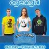 GOOD T-SHIRT - магазин прикольных футболок.