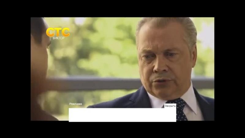 Live: СТС ВИКТОР