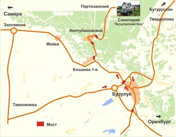 то со стороны Оренбурга и