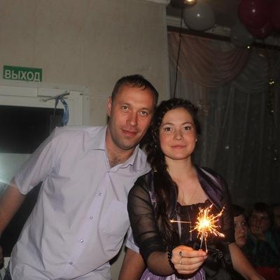 Кристина Коновалова, 18 января 1996, Иркутск, id171948638